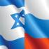 רוסיה