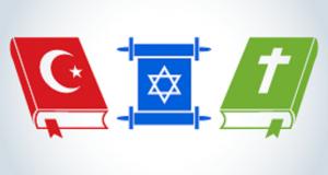 שלושת בדתות