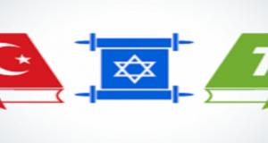 שלושת-בדתות-300x173