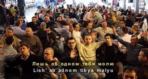 congress moskva may 2016
