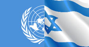 אום ישראל