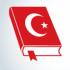 דתותאיסלאם-x173