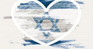 דגל ישראל ולב_130273238