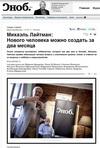 2011-06_komsomolskaya-pravda-o-kongresse_1003.jpg