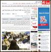 2012-03-28_statia-kruglyi-stol-v-iksale_100.jpg