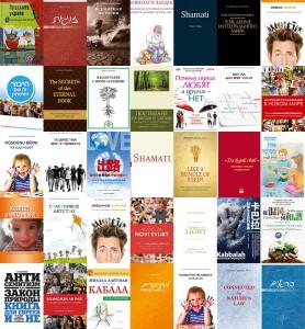 יריד הספרים בפרנקפורט