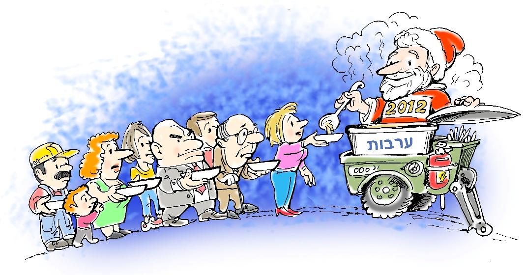2012-daet-pohlebku-unity