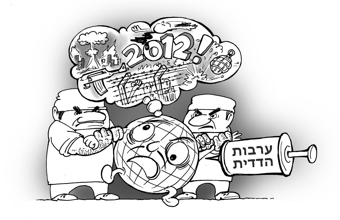 kadur-aarets-hishtaga-al-2012