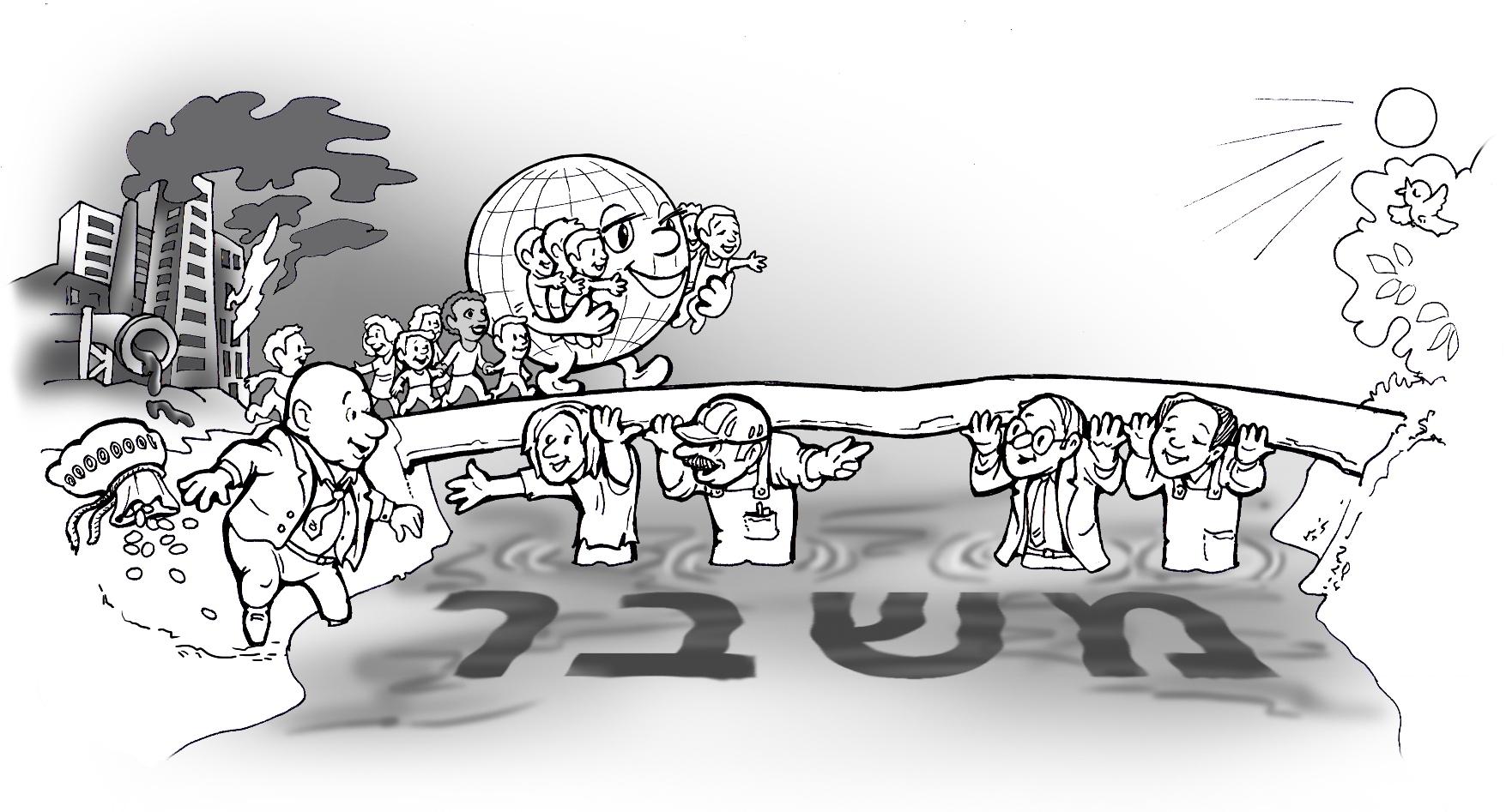 mahzikim-gesher-mazminim-taikun