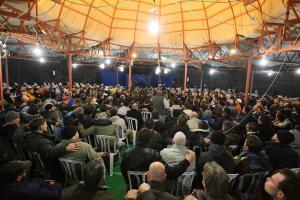 2014-01-31 congress-arava 7017 079