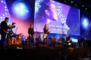 2019-02-19 congress-israel 0864