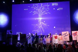 2019-02-19 congress-israel 1784