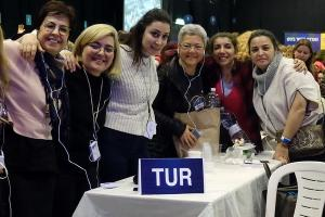 2019-02-19 congress-israel 5909