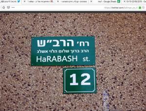 harabash-street-6