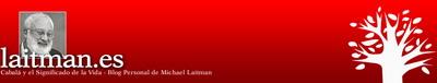laitman_spanish-blog.jpg