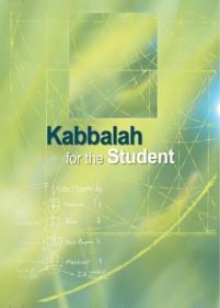 eng_kabbalah-for-the-student_200x280.jpg