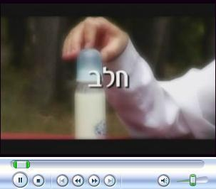 לחצו לצפייה בסרטון