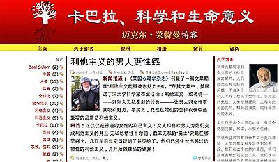 blog-chin_w.jpg