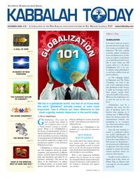 eng_2008-12-08_bb-newspaper_w.jpg