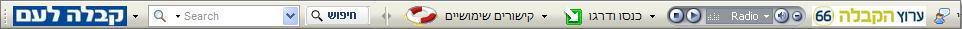kab-co-il-toolbar.jpg