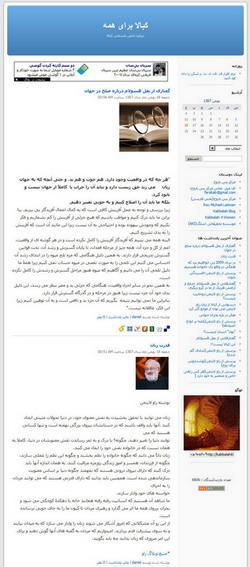blog_parsi_w_250.jpg