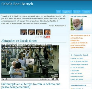 blog_catalan.jpg