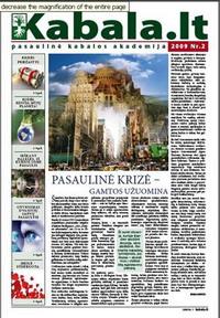 lit_gazeta-2_w.jpg