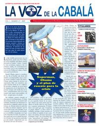 spa_2009-05-03_newspaper_la-voz-de-la-cabala-07_w.jpg