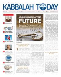 eng_2009-07-23_bb-newspaper_kabbalah-today-21_w.jpg