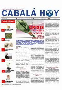 spa_gazeta-kabbala-narody_08_w.jpg