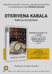 plakat-horvatia_w.jpg