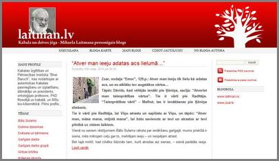 blog-na-latyshskom.jpg
