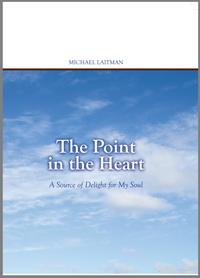 eng_t_ml-sefer-the-point-in-the-heart_w.jpg